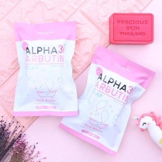 XÀ PHÒNG KÍCH TRẮNG DA CHO BODY Soap Alpha arbutib thumbnail