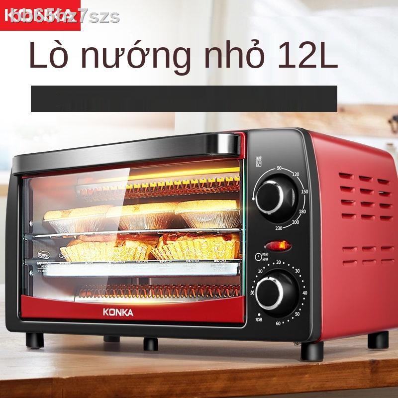 ❣Lò nướng điện KONKA gia dụng lò nướng mini nhỏ đa chức năng dùng để nướng bánh Lò nướng hai lớp 12L cấp nhập cảnh