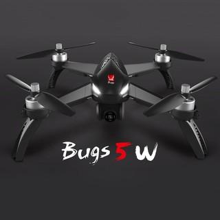 may bay điều khiển từ xa Flycam MJX Bugs 5W Định Vị GPS Cực Đỉnh Camera 8MP