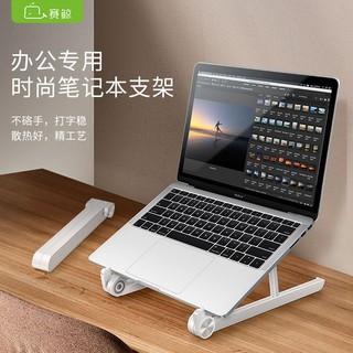 Giá Đỡ Laptop Có Thể Gập Lại Được