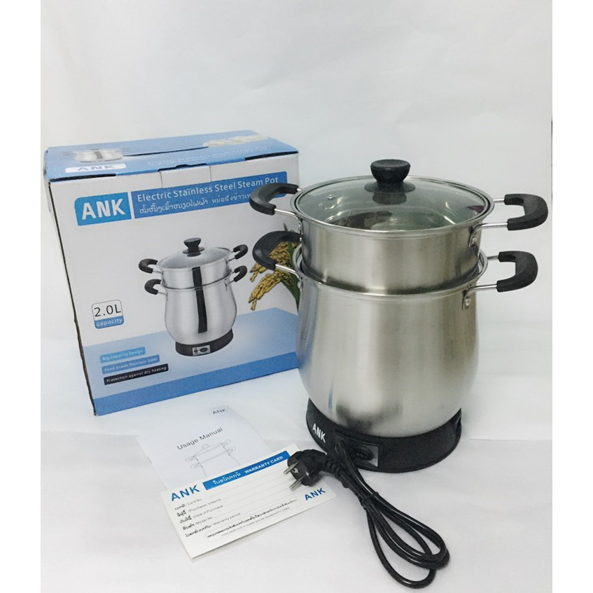 Nồi nấu điện đa năng kèm xửng hấp Inox ANK Thái Lan - Dung tí