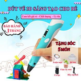 [BẢO HÀNH 1 THÁNG] Bộ bút vẽ 3D sáng tạo độc đáo cho bé giá rẻ kèm sợi mực thumbnail