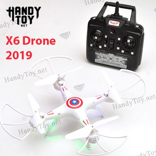 X6 Drone Captain America V.2 – máy bay điều khiển giá rẻ (không camera)