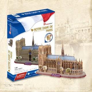 Mô hình giấy 3D CubicFun – Nhà thờ Đức Bà Pari -Notre Dame De Paris- Pháp (MC054h-2)