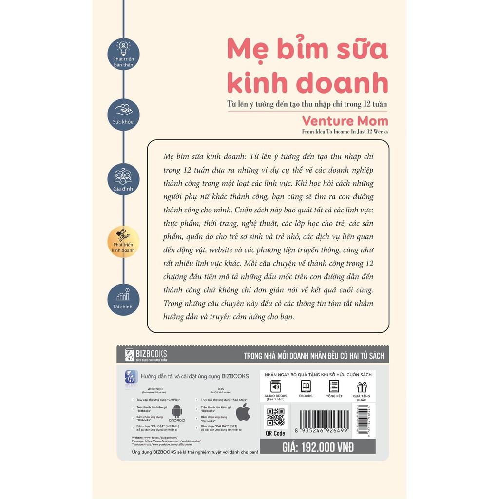[Shopee Mall - Sách Mẹ Bỉm Sữa Kinh Doanh Online] Tặng Post Card Danh Ngôn