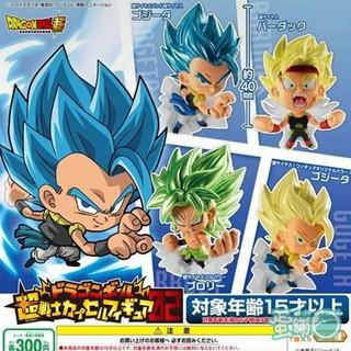 Gacha Mô Hình Dragon Ball Super Senshi 02