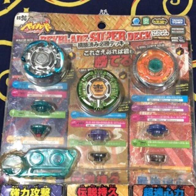 Bộ đồ chơi con quay Beyblade Metal Fight BB-96