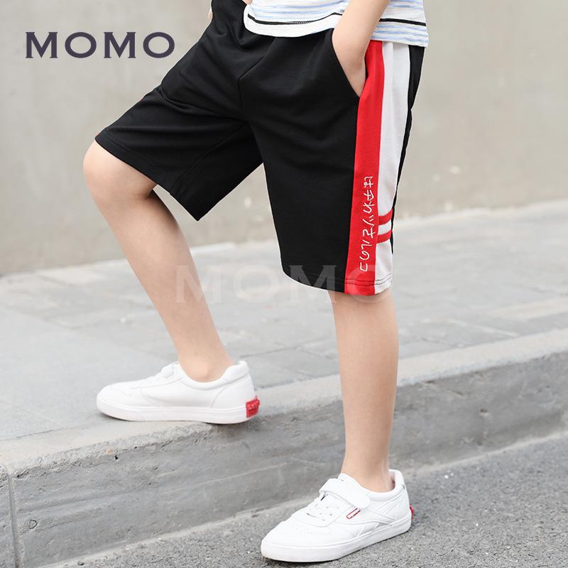 Boys' Black 5 Points Short Pants Thin Children's Clothing Summer Medium and Big Children Wear Loose Summer Wear Tide Boys Sports