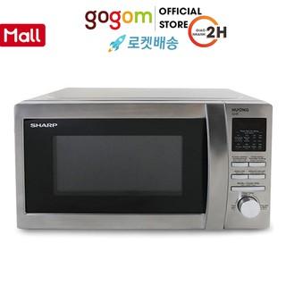 Lò vi sóng Sharp R-G620 VN (ST) 20 lítVIS010IME45 GOGOM-1044 thumbnail