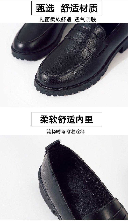 Giày Lười Da Phong Cách Hàn Quốc Thanh Lịch Dành Cho Nữ