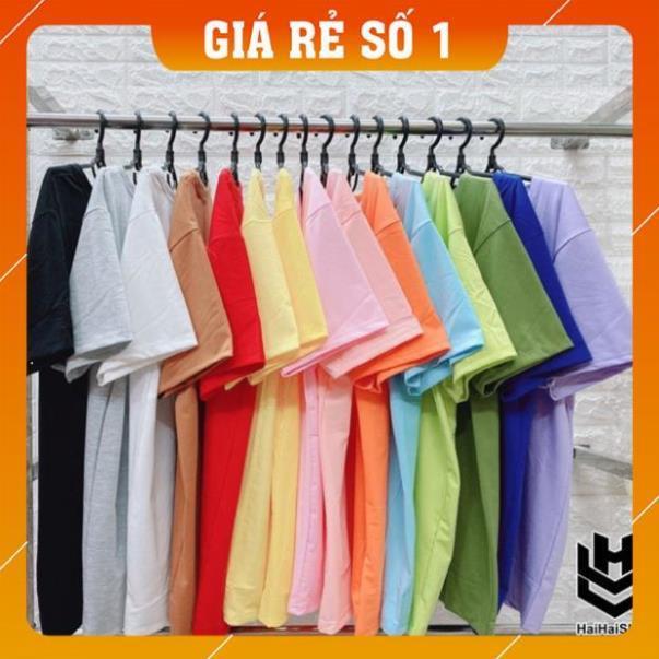 (SIÊU ĐẸP) Áo Thun Trơn Nhiều Màu Nhiều Size Loại Tốt Giá Rẻ