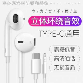 Tai Nghe Nhét Tai Loại C Cho Huawei Mate 30 / 20 / 10 Pro / Glory 20 Note / Mix 2 Xiaomi