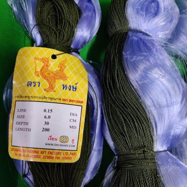 อวนดักปลา 0.15*6เช็น ความสูง 1.80เมตร ความยาว200