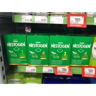 Sữa Nestogen 3,4 (700g) – Hàng nội địa Nga