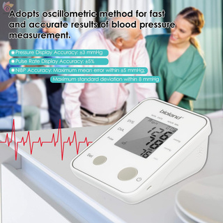 ET Bioland Upper Arm Automatic Blood Pressure Monitor Digital Blood Pressure Meter Voice BP Machine with Large Cuff Fits 8.5-inch to 12.5-inch Arms Supports 128 Sets of Data and Irregular Heartbeat Detection for Home Use