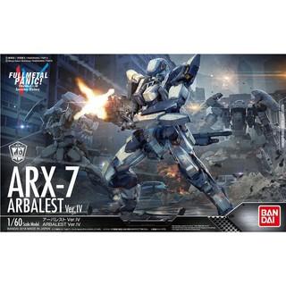 Mô Hình Lắp Ráp Bandai HG 1/60 FMP ARX-7 Arbalest Full Metal Panic