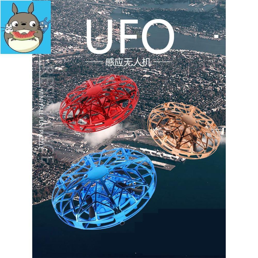 Máy Bay Ufo Đồ Chơi Xoay 360 Độ Cho Bé