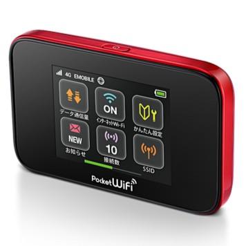 Bộ phát Wifi Di Động ( Pocket Wifi Emobile GL10P ) - 2957457 , 248661940 , 322_248661940 , 779000 , Bo-phat-Wifi-Di-Dong-Pocket-Wifi-Emobile-GL10P--322_248661940 , shopee.vn , Bộ phát Wifi Di Động ( Pocket Wifi Emobile GL10P )