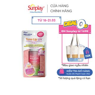 """Sữa chống nắng nâng tông dành cho da dầu/hỗn hợp Sunplay Skin Aqua Tone Up UV Happiness Aura(Rose)50g giá chỉ còn <strong class=""""price"""">13.900.000.000đ</strong>"""