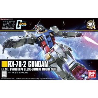 Mô Hình Lắp Ráp Gundam HGUC 1/144 RX-78-2 Gundam