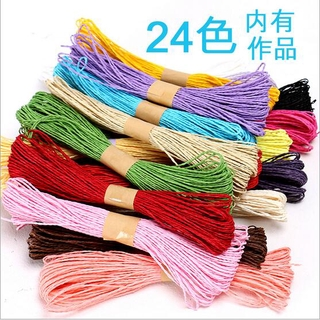 30Meters 2mm Colorful Paper Rope for Handmade DIY Craft Wedding Candy Cake Cookies Box Packing Wrapping Decoration Scrap