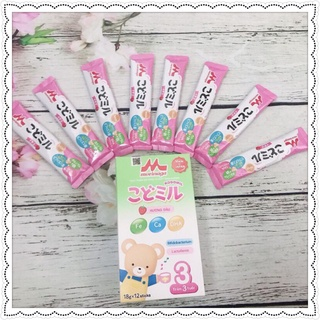 Sữa Morinaga số 3 vị van i- Kodomil 1 gói 18g (cho bé từ 3 tuổi) thumbnail