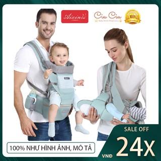 Địu em bé chống gù 9 tư thế Aixintu For Baby cho bé từ 0-36 tháng [CHÍNH HÃNG] Cotton 100% thoáng khí