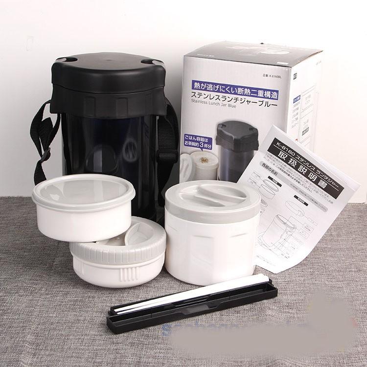 Bộ cặp lồng đựng cơm ruột Inox 304 giữ nhiệt Komeki K8160 hàng Nhật - 2458886 , 448990364 , 322_448990364 , 455000 , Bo-cap-long-dung-com-ruot-Inox-304-giu-nhiet-Komeki-K8160-hang-Nhat-322_448990364 , shopee.vn , Bộ cặp lồng đựng cơm ruột Inox 304 giữ nhiệt Komeki K8160 hàng Nhật