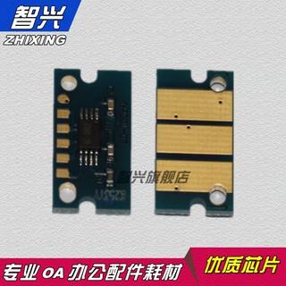 【Spot】Suitable for Minolta C200 C200e Kemei C253 C210 C203 Toner Cartridge Chip C353 Development Unit