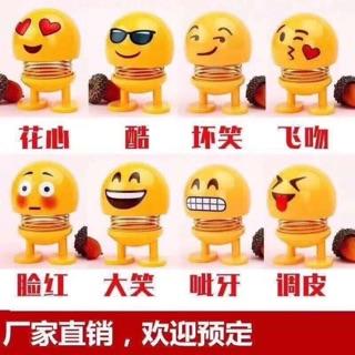 Thú nhún emoji vui nhộn sỉ lẻ