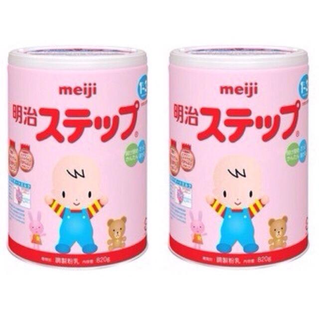 Combo 2 Sữa Meiji 9- nội địa Nhật( 820g) date mới nhất