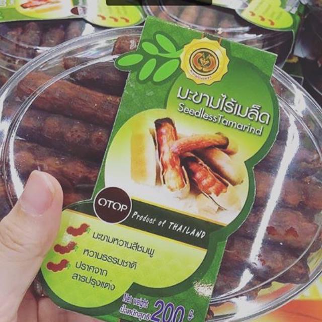 Me sấy tách hạt Thái Lan