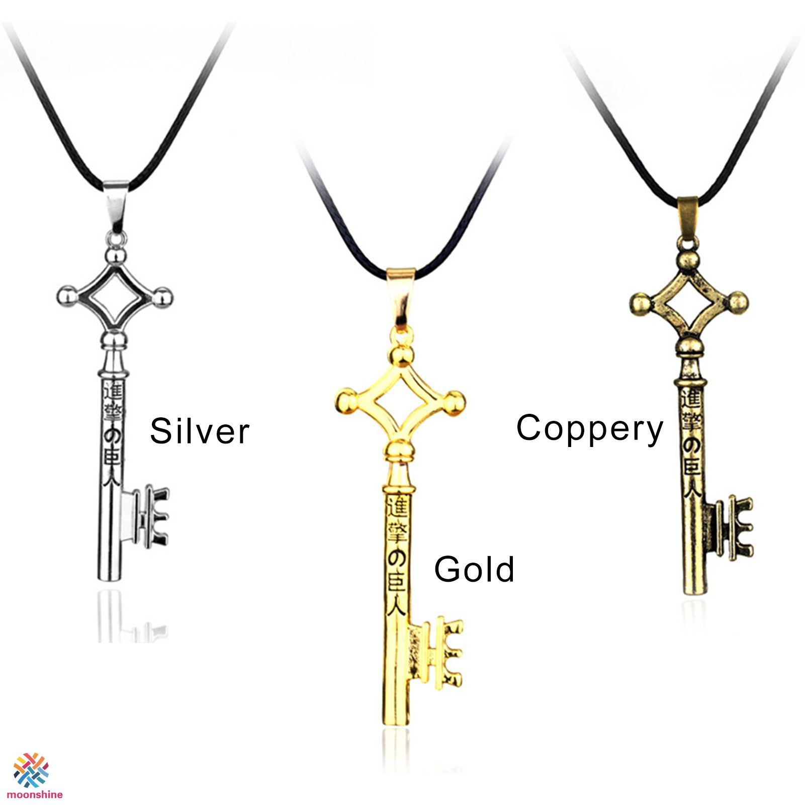 ❤PG❤ Attack on Titan Eren Jaeger Key Pendant Cosplay Necklace Anime Cosplay Jewelry Gifts for Men Woman