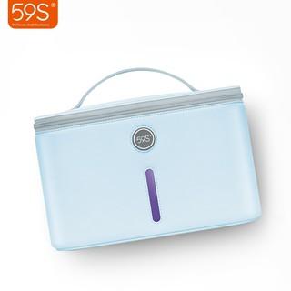 Túi khử trùng 59S & SUNUV P55 chất lượng cao cho bé thumbnail
