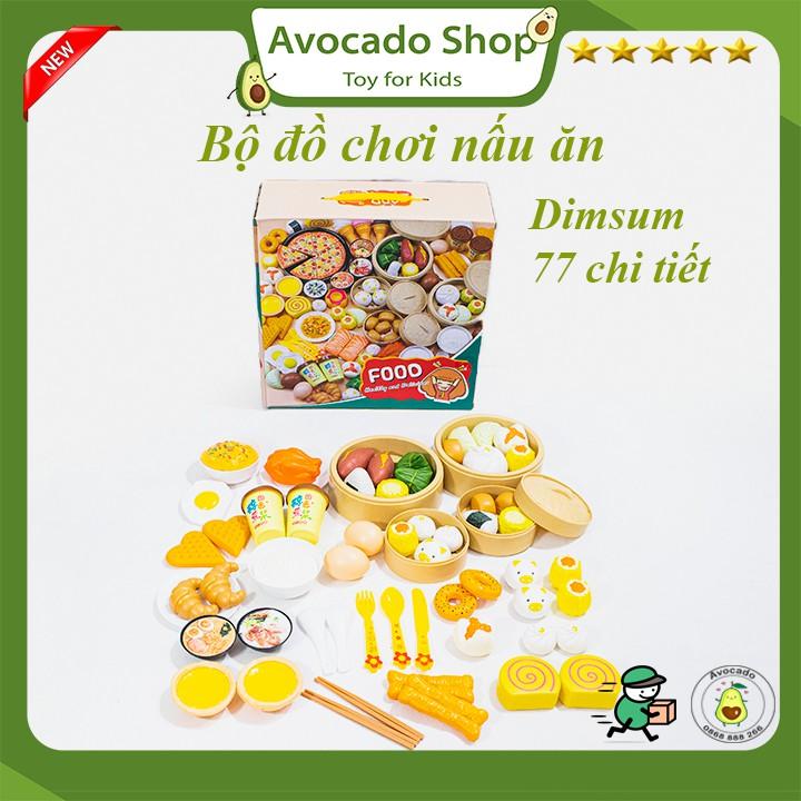 Bộ đồ chơi nấu ăn Dimsum Fastfood 88 chi tiết cho bé