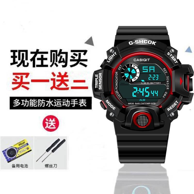 นาฬิกาข้อมือ กีฬามัลติฟังก์ชั่ดูนาฬิกาอิเล็กทรอนิกส์นักเรียนมัธยมนักเรียนส่องสว่างนาฬิกาปลุกส่องสว่างเด็กดูเยาวชน