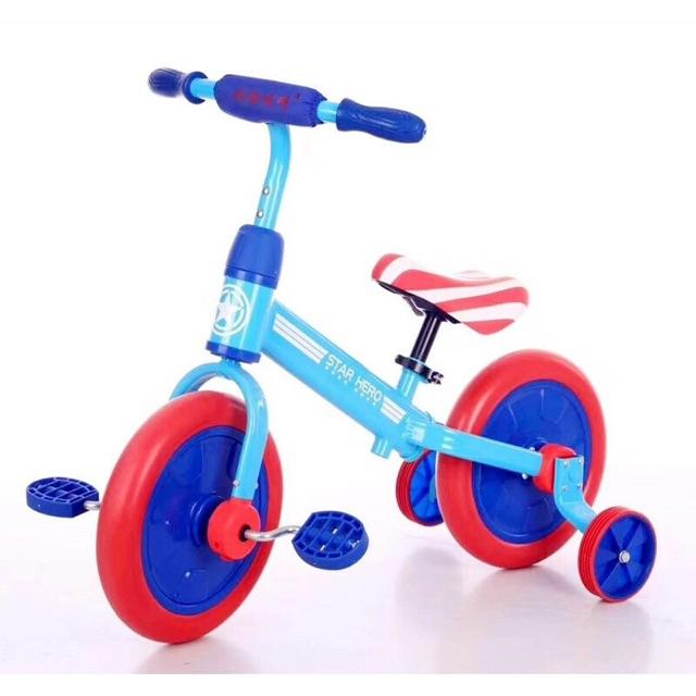 Xe thăng bằng thông minh cho bé từ 1 đến 6 tuổi