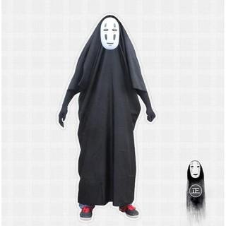 Đồ hoá trang Vô diện ( Kaonashi) [ No Face] – Đồ Halloween/Cosplay