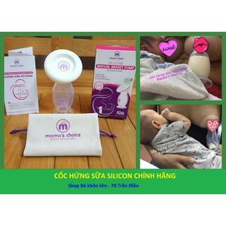 (CHÍNH HÃNG) Cốc hứng sữa chính hãng Mama s choice- silicon y tế an toàn