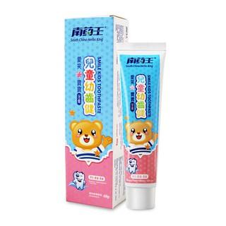 Nam Dược Vương Hồng Kông trẻ em kem đánh răng 3-10 tuổi răng bảo vệ bé răng nhỏ khỏe mạnh răng miệng chống sâu răng dâu