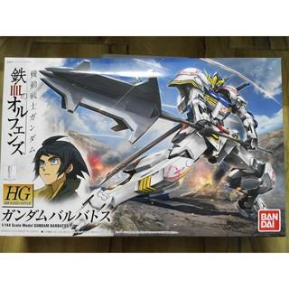 Mô hình lắp ráp Gundam Barbatos (HG) (Gundam Model Kits)