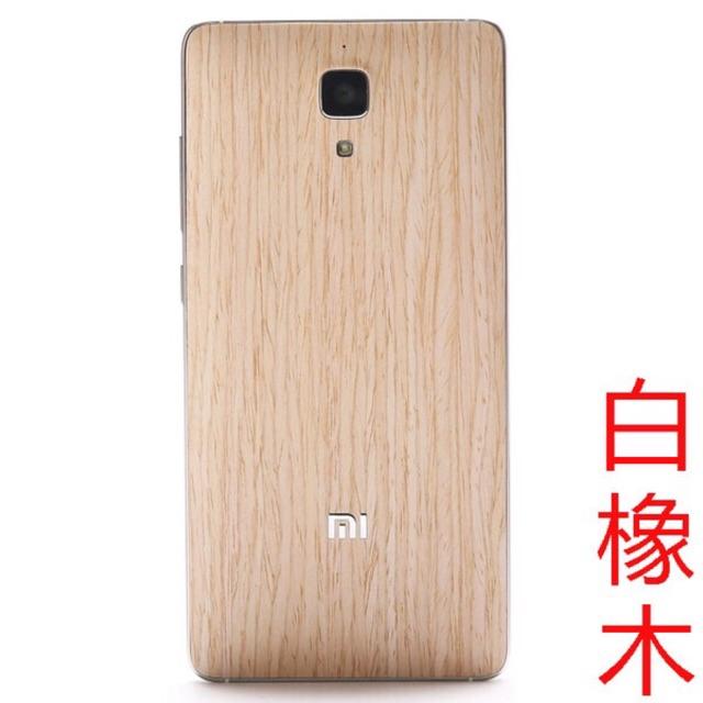 Nắp tre Xiaomi Mi4
