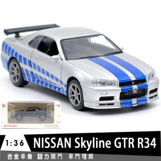1 36 Alloy Toy Car Vehicle Nissan GTR R34 Sports Car Metal Production Model Collection Display Model Boys Gift Toys thumbnail
