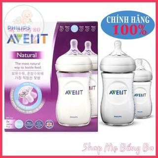 [CHÍNH HÃNG] Bình sữa Avent chống đầy hơi Philips Avent Natural 125ml 260ml 330ml thumbnail