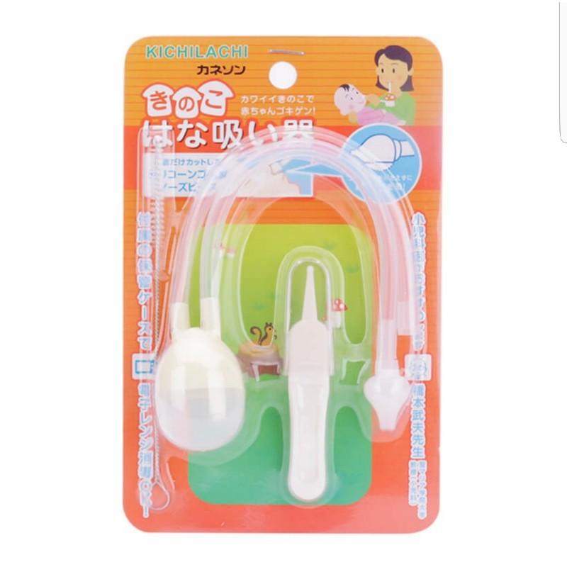Dụng cụ hút mũi Kichilachi Nhật an toàn cho bé - 3530582 , 1016295061 , 322_1016295061 , 45000 , Dung-cu-hut-mui-Kichilachi-Nhat-an-toan-cho-be-322_1016295061 , shopee.vn , Dụng cụ hút mũi Kichilachi Nhật an toàn cho bé