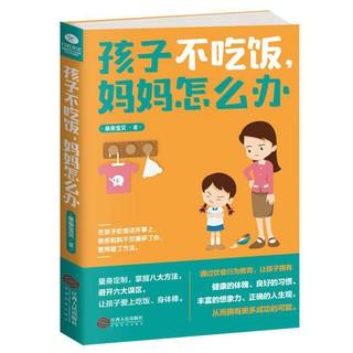 sách vải giáo dục trẻ em
