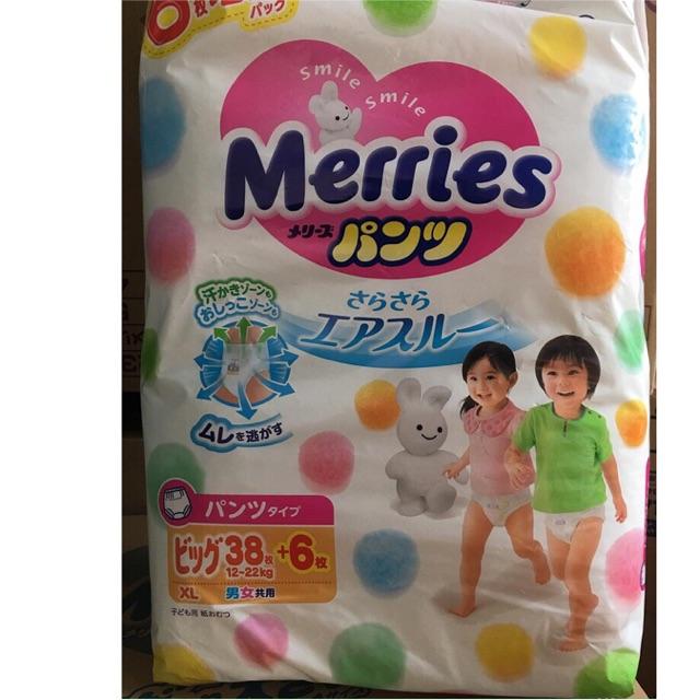 Bỉm tã quần Merries size XL44 cho bé 12-18kg