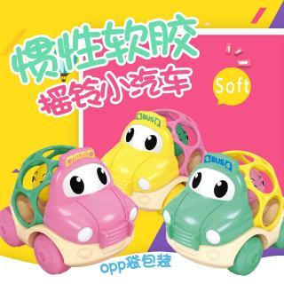 Imut Lem Iembut Bell Mobil Mainan Bayi Puzzle Kebugaran Inersia Mobil