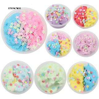 ♕60ml Star Multicolor Mud Clay Slime Toy Putty Plasticine Sludge Stress Reliever