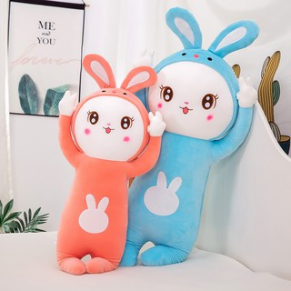 Bier rabbit plush toy long sleeping pillow clip leg rag doll girl doll bed with you big doll